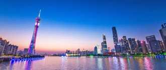 Достопримечательности Гуанчжоу: что посмотреть в городе