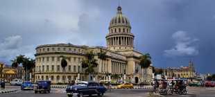 Отдых на Кубе в 2021 году. Какие достопримечательности посмотреть, в какую цену обойдется тур.
