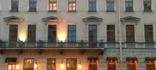 Визовый центр Италии в Санкт-Петербурге официальный сайт в СПб