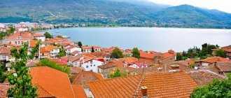 Дешевые авиабилеты в Охрид со скидками до 30%. Без комиссий, сборов и других переплат