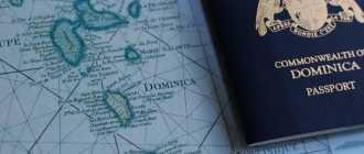 Как получить гражданство Доминики гражданину России в 2021 году