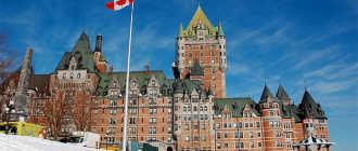 Программы для иммиграции в Квебек