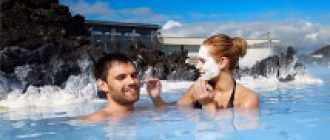 Сколько стоит отдых в Голубой лагуне