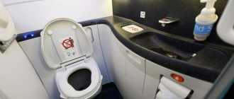 Как работает туалет в самолете, и правила посещения