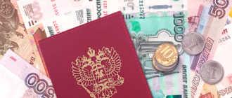 Как получить и перевести пенсию гражданину казахстана в россии в 2021 году