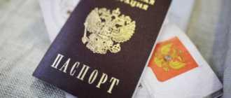 Как получить гражданство России в Крыму