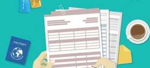 Регистрация ООО с иностранными инвестициями по законодательству РФ: особенности при подаче документов, нюансы в налогообложении, ограничения