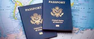 Что такое спортивная виза в США и как ее получить в 2021 году