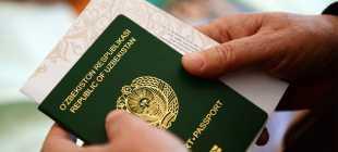 Получение российского гражданства для граждан Узбекистана