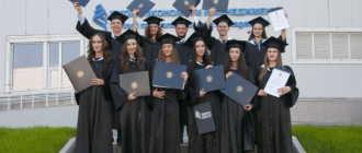 Высшее образование в США: университеты, особенности поступления, специальности